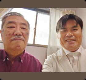 堺市在住の脳梗塞後遺症が改善されたT様と院長の写真